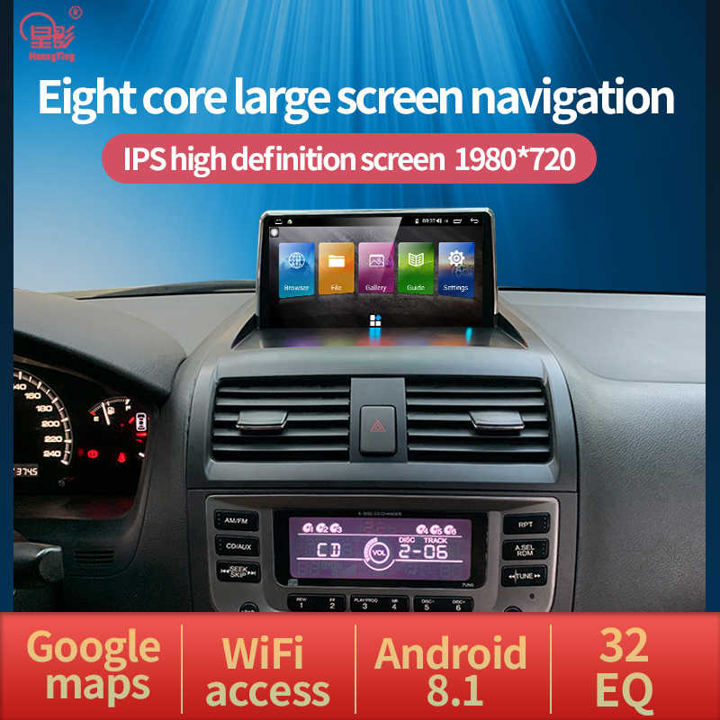 9.66 inç Android 8.1 USB araç BT radyo AM FM DVD multimedya video oynatıcı GPS navigasyon ses Honda Accord için 7th 2004-2013