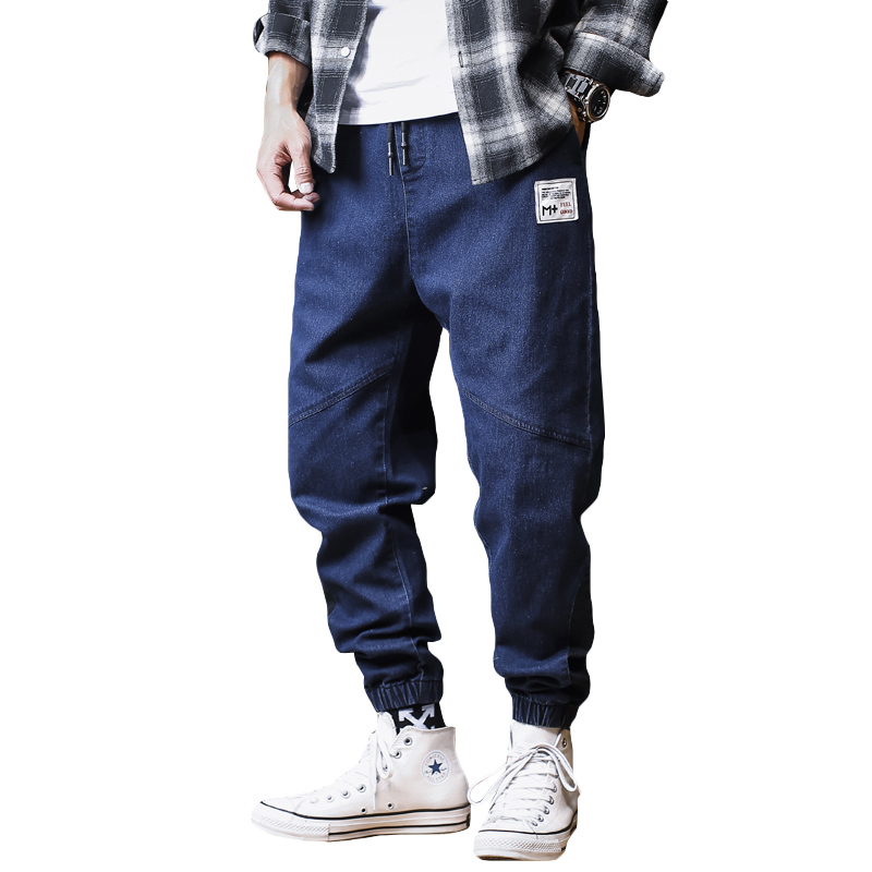 Plus Size Jeans Men Loose Joggers Streetwear Harem Jeans Cargo Pants Ankle-Length Denim Trousers