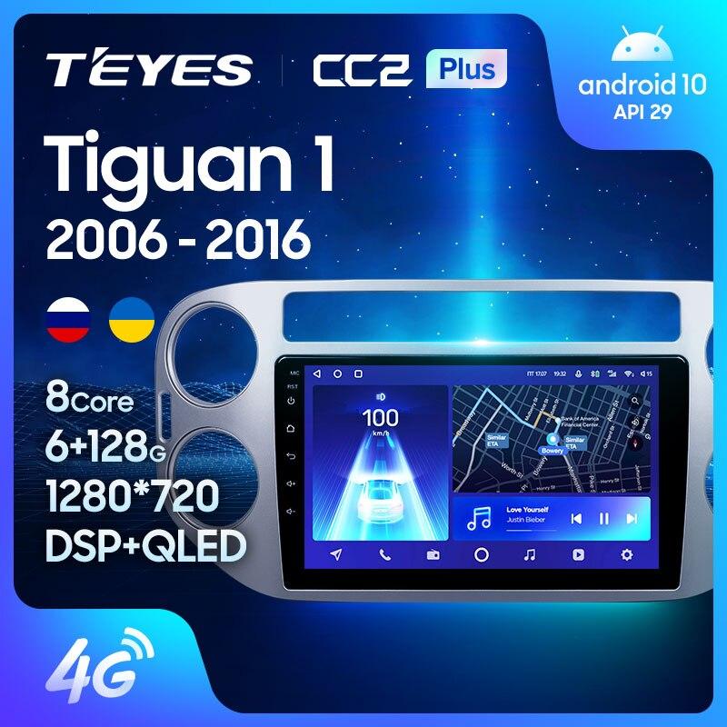 TEYES CC2L и CC2 Plus Штатная магнитола For Фольксваген Тигуан 1 For Volkswagen Tiguan 1 NF 2006 - 2016 до 8-ЯДЕР до 6 + 128ГБ 16*2EQ + DSP 2DIN автомагнитола 2 DIN DVD GPS мультимедиа ав...