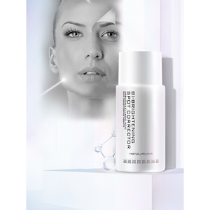 Image 1 - HANAJIRUSHI pigmentasyon kaldır krem Pigment nokta düzeltici beyazlatıcı aydınlatıcı krem çiller kaldırmak Serum 50ml