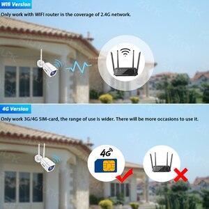 Image 2 - 3G 4G WIFI 카메라 1080P 무선 야외 보안 총알 IP 카메라 GSM P2P H.264 Onvif APP CamHi