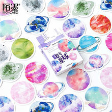 1 Stuk Nieuwe Mooie Planeet Briefpapier Sticker Decoratieve Adhesive Kawaii Creatieve Scrapbooking Decoratie Dagboek Stickers(China)