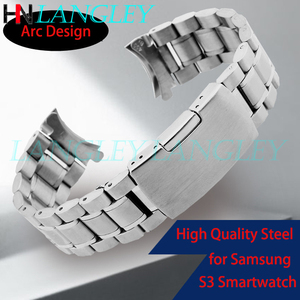 Arc Pieces Stainless Steel Wat