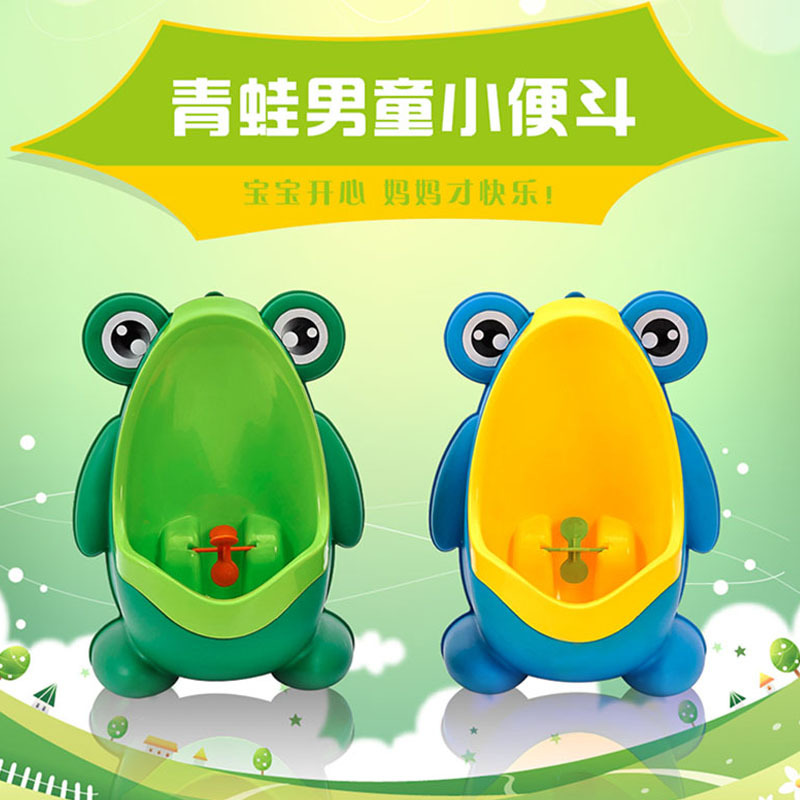 Household Children Wall Mounted Urinal Chamber Pot BOY'S Standing Frog Urine Cup Baby Infant Potty Ware