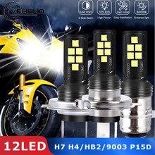 Vehemo светодиодный H7 H4 P15D Автомобильный светодиодный светильник на голову, противотуманный светильник, мотоциклетный фонарь Hi/Lo, мотоциклетный головной светильник, мото Ebike, авто лампы, светильник s