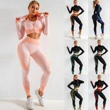 Mulheres sem costura conjunto de ginásio yoga sutiã ternos conjunto de yoga roupas de ginástica feminino esporte de fitness manga longa yoga terno correndo roupas