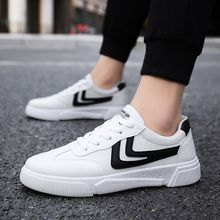 Vulcanized sneakers men PU leather shoes boys casual 2020 new arrival flat mans