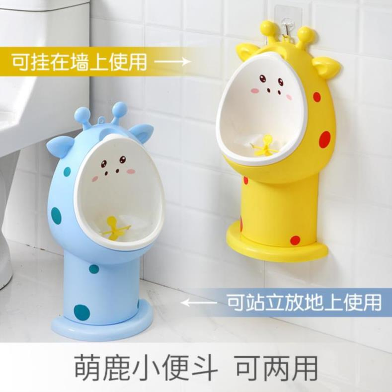 Small CHILDREN'S BOY'S Children Urinal Male Baby Kids Boys Urinal Automatic Urine Toilet Pee Vertical Type