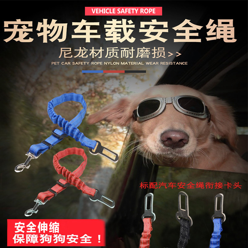 Hot Sales Pet Car Dog Safe Rope Car Mounted Pet Seat Belt Retractable Reflective Hand Holding Rope