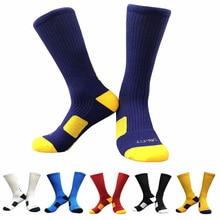 Баскетбольные носки, короткие футбольные носки, нескользящие носки для занятий спортом для мужчин и женщин