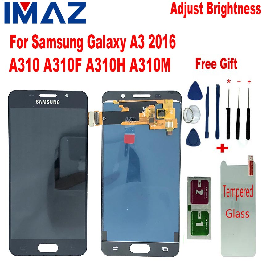 IMAZ Adjust Brightness 4.7