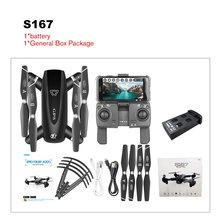 S167 2.4G/5G WIFI FPV 720P/1080P HD Camera GPS 120 Degree Wide-angle Drone Foldable RC Four-axis Aircraft with Battery цена 2017