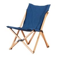 Canvas folding portable beach chair