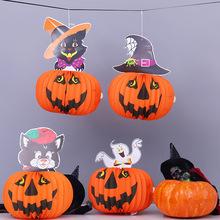 Halloween jacquard pendant ghost pendant kindergarten bar party scene props pendant crafts for kids kindergarten easter diy