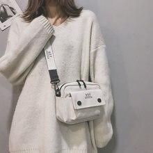 Женская холщовая сумка мессенджер через плечо с буквенным принтом