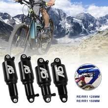 A5-RR1 A5 – amortisseur arrière de vélo souple, NTB, Suspension arrière, chambre à Air simple et Double, 125/150/165/190MM