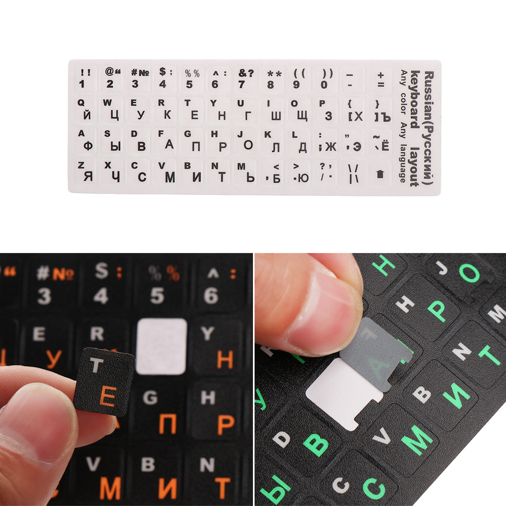 Russian Letters Keyboard Stickers Frosted PVC For Notebook Computer Desktop High Quality Keyboard Keypad Laptop Accessories