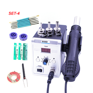Image 4 - Hot Air Gun 858D 700W BGA Rework Solder Station Soldering Heat Air Gun Station 220V / 110V For SMD SMT Welding Repair With Gifts
