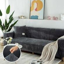 Funda cubresofá de terciopelo de Color sólido para sala de estar, fundas elásticas, funda de sofá elástica, forma de L, hay que comprar 2 piezas