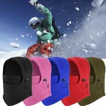 Зимняя Теплая Флисовая Балаклава для мотоцикла, мужская и женская Лыжная маска для лица, теплая шапка с капюшоном