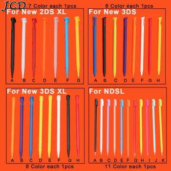 JCD Пластиковый Стилус для игровой консоли набор сенсорных ручек для нового 3DS 2DS LL XL для 3DS XL NDSi аксессуары для игровой консоли