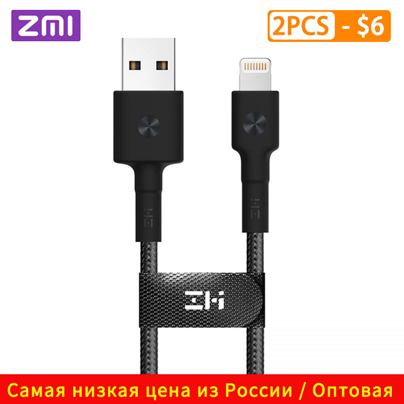 Zmi Mfi Certified For Iphone Lightning