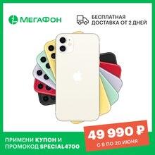 Смартфон Apple iPhone 11 128GB [Ростест, доставка от 2 дней, новый, SIM любых операторов, официальная гарантия]