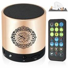 Portable Bluetooth haut-parleur coran coran Reciter soutien musulman 8GB FM MP3 TF carte Radio télécommande 15 langues de traduction