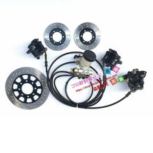 цена на Four Wheel Dune Buggy Modified Karting Parts Triple Disc Brake Hydraulic Brake Pump with Brake Disc Brakes