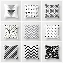 Fuwatacchi белая и черная полоса плетеная Подушка Чехол с геометрическим узором Чехлы для подушек для дома диван стул декоративная подушка чехол s