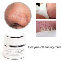 120ml Enzyme Whitening White Tank Mud Mask 120ml To Remove Blackhead To Brighten Skin Care Facial Cleaning Products