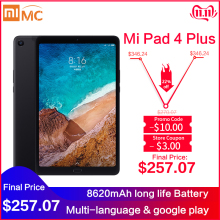 Xiaomi PC Tablet Mi-Pad 1920x1200 Octa-Core 4-Plus Snapdragon 660 5MP Cam 13MP 8620mah