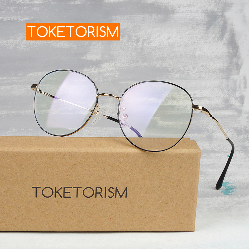 Toketorism Ultralight Metal Frame Anti Blue Ray Glasses Computer Gaming Eyeglasses 0413