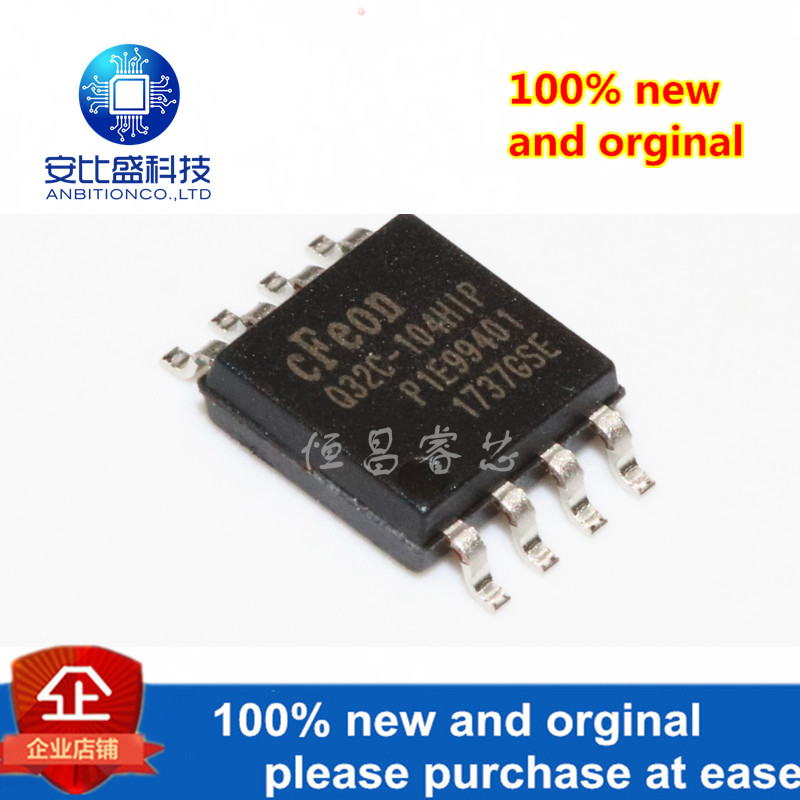 10pcs 100% New And Orginal EN25Q32C-104HIP Silk-screen 25Q32C-104HIP EN25Q32 32Mbit In Stock