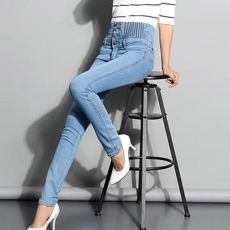 Oversized Boyfriend Jeans for Women Stretching Skinny Black High Waist Jeans Women Blue Denim Pencil Pant Female Trousers