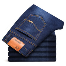 42 44 46 primavera e no outono novo clássico calças de brim tamanho grande moda negócios casual estiramento magro preto azul marca masculina
