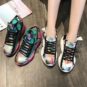 Image 3 - WFL Women Platform Chunky Sneakers Daddy Female Fashion Breathable Shoes Wild Thick Sole Shoes Casual Vulcanize Shoes Sports