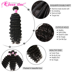 Image 4 - Brazilian Deep Wave Bundles With Closure Non Remy Human Hair 3 and 4 Bundles With Lace Closure Queen Mary Human Hair Extensions