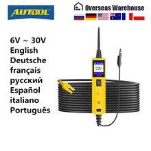 Autool BT260 Auto Circuit Tester Power Sonde Auto Elektrische Voltage Elektrische Component Test Meter Diagnostic Tool 12V 24V led