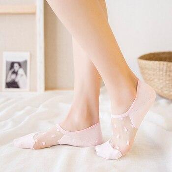 1 pair Crystal Silk Cotton Lace Mesh Boat Socks Womens Short Summer Female Thin Low Cut Women Nylon Transparent