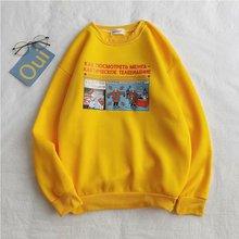 2020 Spring&Autumn Sweatshirts Women Cartoon Letter Print Long Sleeve Bts Kpop H