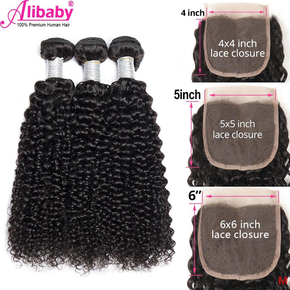 Brazilian Kinky Curly Bundles With Closure Human Hair Weave 3 4 Bundles With Closure Remy Bundles With 4x4 5x5 6x6 Lace Closure