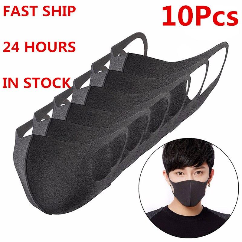 100/50 Pcs Black Bilayer Sponge Mouth Mask Anti Haze Dust Washable Reusable Double Layer Dustproof Mouth-muffle Wind Proof Mask