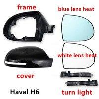 Espelho retrovisor capa/turn light/lâmpada para great wall haval h6 lens frame|Espelho e capas|   -