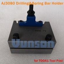 TOOA1 AJ3080 Европейский стиль сверление и сверление бар держатель инструмента для A1 Тип токарный качели диам. 150~ 300 мм QCT Быстрый Чанг инструмент пост