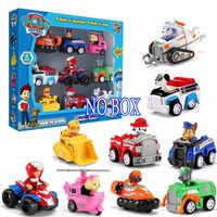 6/7/9 unids/set Paw Patrol coche Juguete Patrulla Canina coche caricatura de Juguete Set ABS figuras de acción modelo niños juguetes para niños