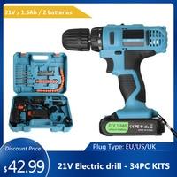 Destornillador eléctrico inalámbrico, 21V, 1.5Ah, batería de litio, 2 velocidades, 32Nm, caja de herramientas de mano, juego de herramientas eléctricas Mini portátil