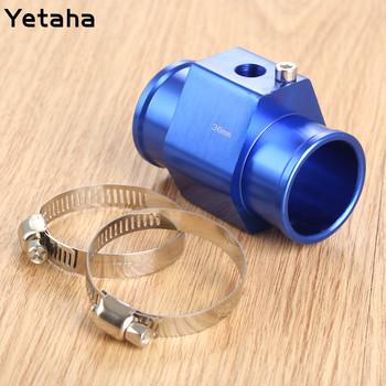 36mm niebieski Auto czujnik temperatury wody w samochodzie Temp Łączeń rurowych złączka do węża wskaźnik temperatury wody miernik Aluminium z zaciskami tanie i dobre opinie Yetaha CN (pochodzenie) 0 114kg Water Temp Joint Pipe Water Temperature Meter Blue