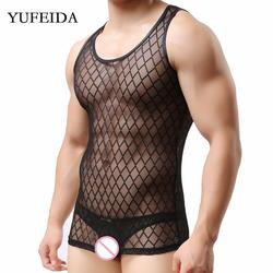 YUFEIDA مثير سليم رجالي ملابس داخلية سترة دون أكمام شبكة تنفس الذكور مثلي الجنس الرجال تانك القمم ملابس داخلية ملابس نوم شفافة