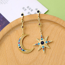Korean Colorful Crystal Star and Moon Dangle Drop Earrings for Women Fashion Gold Color Long Tassels Statement Earrings Jewelry 2020 fashion statement gold earrings for women trendy boho rhinestone moon and star drop dangle earring female hanging jewelry